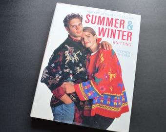 Rowan's Designer Collection Summer & Winter Knitting Stephen Sheard 1987 Hardcover Book - 40 Original Patterns From 20 Top Designers
