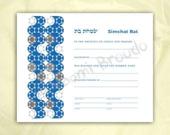 Digital Download- Simchat Bat Certificate, Baby naming, Star of David