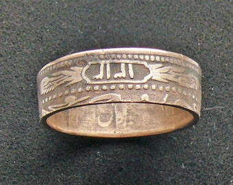 Rare Bronze Coin Ring 1934 (1313) Afghanistan 25 Pul, Ring Size 9 and Double Sided