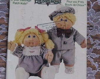 Vintage Cabbage Patch Kids no.3564