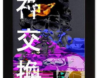 Vaporwave Original Framed Art by Dustin Michael Headrick ... g o d e x c h a n g e 神交換 ... AESTHETICS