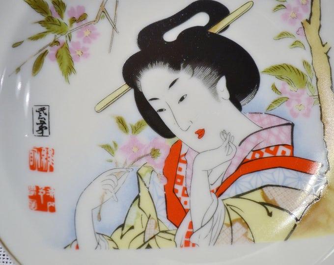 Vintage Geisha Asian Plate FST Decorative Collectible  Plate Red Black Japan PanchosPorch
