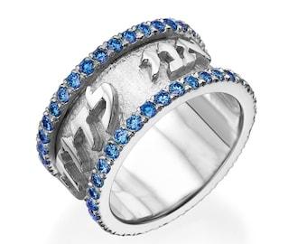 14k White Gold Ring, Ani Le Dodi Ring, Hebrew Ring, Jewish Wedding Ring, Sapphire Ring