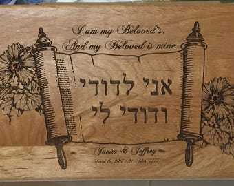 Engraved Wood Boxes That say what YOU want, in English or Hebrew.