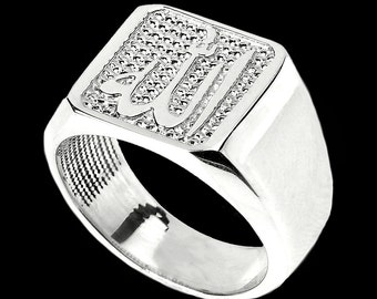 Allah الله Sterling Silver Ring . Mens Islamic Allah Ring . Arabic Chosen One God Rings for Men . Islam Jewelry . Muhammad Holy Prophet Gift