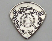 Coin Guitar Pick - Yemen 50 Fils coin 1979