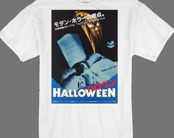 Halloween Foreign Movie Poster T-Shirt