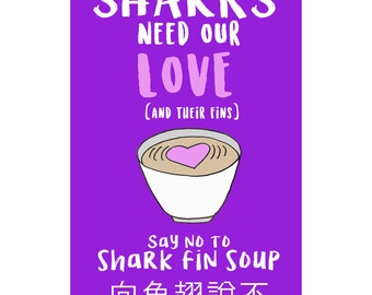 """Sharks Need Our Love 11x17"""" Poster"""