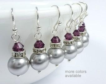 Set of 3,4,5,6,7,8,9,10 Bridesmaid Earrings, Purple Earrings, Gray Pearl Earrings, Amethyst Purple Earrings, Bridesmaid Gift, Plum Earrings