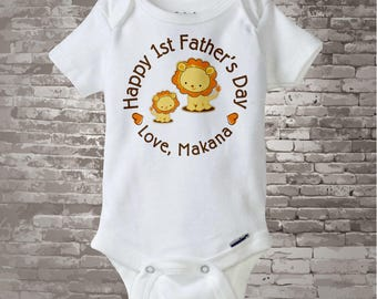Happy First Father's Day, 1st Fathers Day with Father and Son Lions Personalized Dad Tee Shirt or Onesie New Dad Gift 04132016c