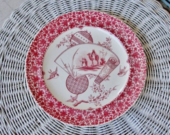 "Antique Copeland Spode ""Cairo"" Pattern 10"" MAGENTA Transferware plate. Circa 1881. Aesthetic Movement"