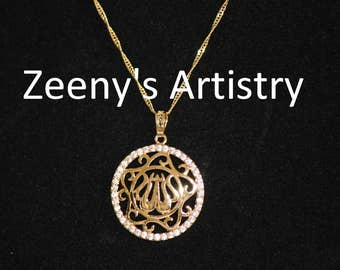 Allah etsy allah pendant with necklace yellow gold plated round with zircon allah pendant aloadofball Gallery