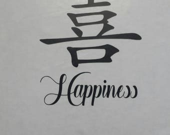 Happyness Decal