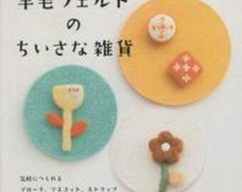Little fruit of wool felt - Japanese craft book