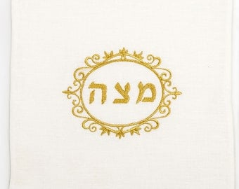 Gold Embroidered Matzah Cover- 100% linen - Jewish home - Jewish Tradition - Jewish holiday - Jewish - Pessach - Passover - Embroidery