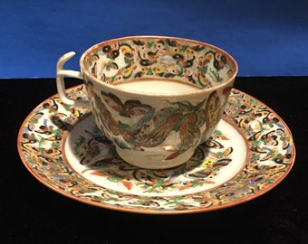 Vintage Imari Butterfly Cup and Saucer Hand Painted Trimmed in Gold
