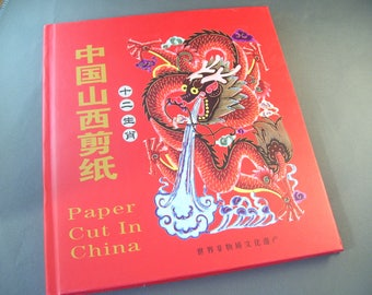 Shanxi Paper-Cuts  Animals of the Chinese Zodiac