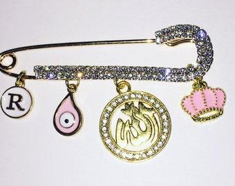Stroller pin.  Allah pin. Muslim baby gift.