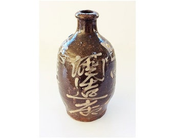 Rustic Handmade Vintage Brown Pottery Bottle with Asian Character Writing, Rough Textured