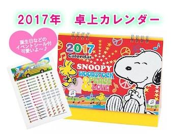 Snoopy Desk 2017 Calendar - Calendrier
