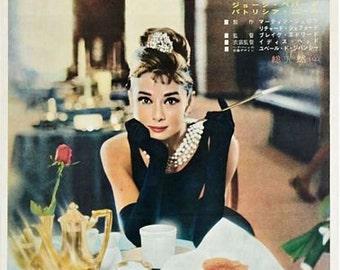 Vintage Japanese Breakfast at Tiffanys Movie Poster A3 Print
