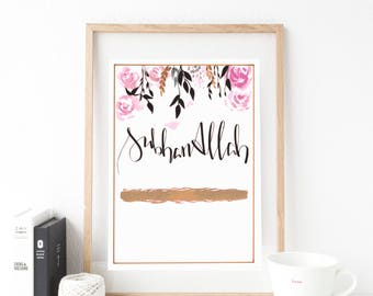 Limited Edition A4 Gold Watercolour floral Original hand painted Islamic lettering piece