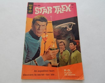 Gold Key - Star Trek #1 - 1967 -  Mid Grade - Off White / Cream pages