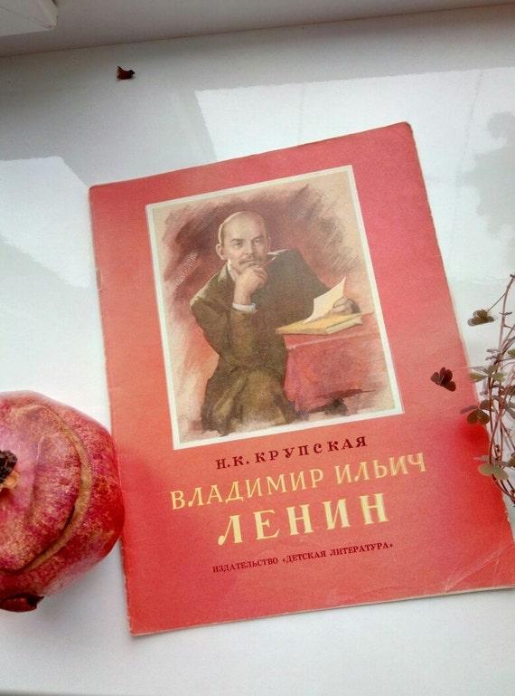 Vladimir Ilyich Lenin. Children soviet book. Made in USSR..