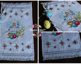 Home decor table napkin | Easter towel | Cross-Stitched Easter Napkin