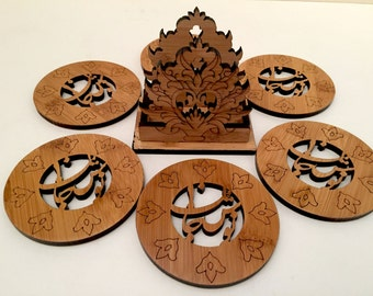 Persian calligraphy design set of six coasters and holder