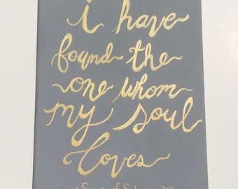 Song of Solomon 3:4 Canvas