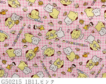 "SANRIO POMPOMPURIN pink Japanese fabric 100% Oxford / Half yard  110 cm x 50 cm (about 43.30 ""x 19.50"") KAWAII from Japan"