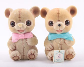Coin Bank, Fuzzy Wazzy, The Loveable Bear, Baby, Nursery, Gifts, Twins, Boy, Girl, Cute ~ The Pink Room ~ 161110B