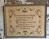 Vintage Needlepoint Crewel Framed Serenity Prayer - 1969 Large