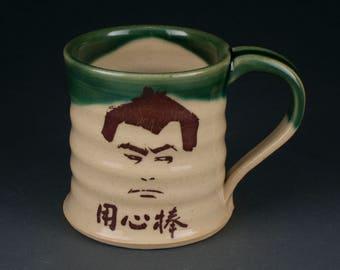 Yojimbo Mug