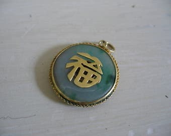 Vintage Green Jade and 14kt Yellow Gold Asian Charm