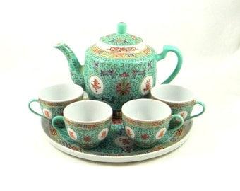 Vintage Chinese Tea Set -Zhongguo Jingdezhen- Mun Shou Longevity Pattern