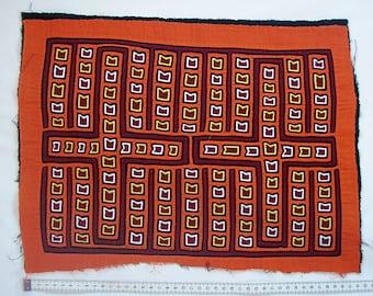 Vintage Kuna Mola - Sergan design, 'Kansu mor' or Little Benches