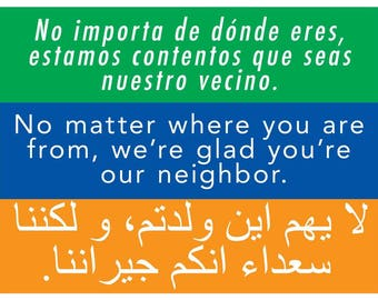 Welcome Your Neighbors Sign - Double sided With H-stake  Union Made in USA