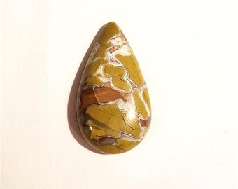 Beautiful Stone Canyon Agate Cabochon ~ Destash Gemstone ~ Clearance