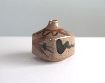 Otagiri Japan OMC Small Square Ceramic Pottery Vase