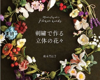 Mieko Suzuki's Flower works three demenitonal  Embroideried Flowers book-  Zakka Japanese Craft Book