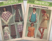 Vintage Crochet Patterns Set of 2 Simplicity One Size 9695 & 5829 Poncho Skirt Dress Bag Hat Tunic 1970s Fashion Afghan Squares