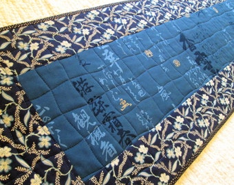 Quilted Winter Asian Inspired Table Runner