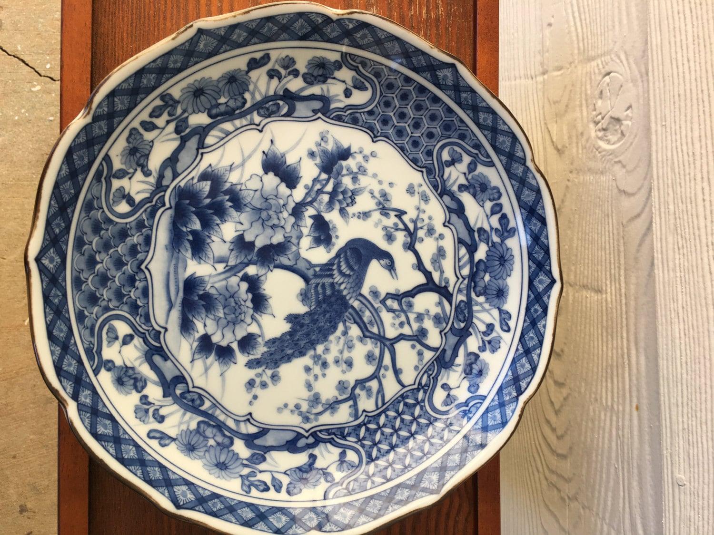 Vintage Imari Porcelain Peacock Collectible Plate 10