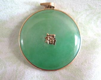 Good Luck/Good Fortune Chinese Jade and Gold Pendant