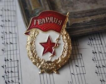 "Vintage Soviet Russian enamel military badge. ""Guard""."