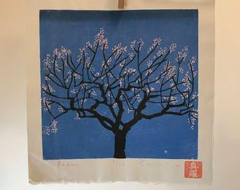 Original numbered waterbased Japanese woodblock print - Reborn
