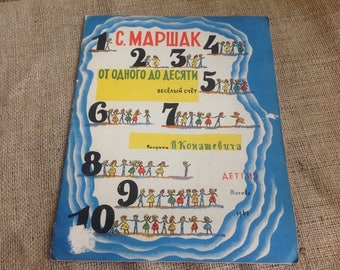 Russian Language Childrens Number Book From 1960 with Fabulous Graphics