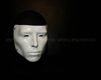 Dummy Mask